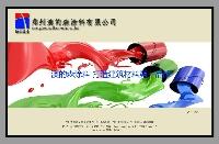 郑州澳的森涂料有限公司