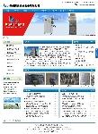 郑州博友机械设备有限公司
