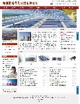 郑州优普节能科技有限公司