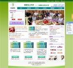 北京幸福源泉健康科技研究有限公司网站
